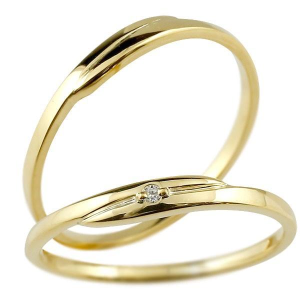 結婚指輪 ペアリング マリッジリング ダイヤモン...