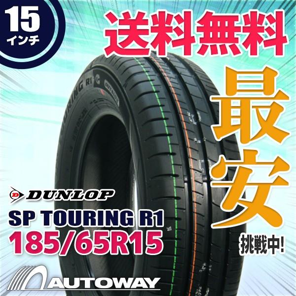 タイヤ サマータイヤ 185/65R15 88S   DUNLOP SP ...
