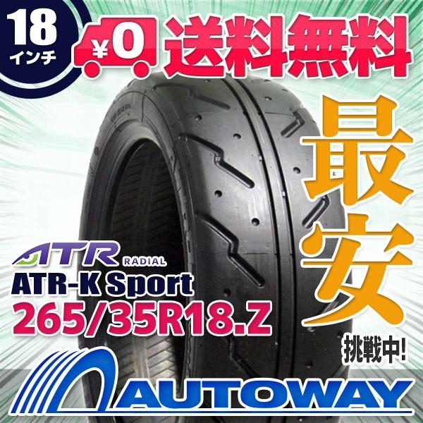 タイヤ サマータイヤ 265/35R18.Z 97W XL ATR-K S...