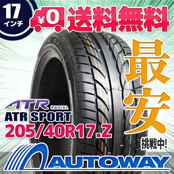 タイヤ サマータイヤ 205/40R17.Z 84W XL ATR SPO...