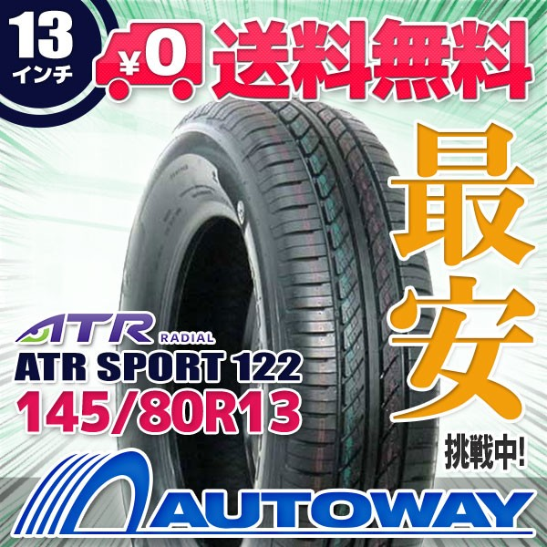 ◆送料無料◆【新品】 【タイヤ】 ATR SPORT 12...