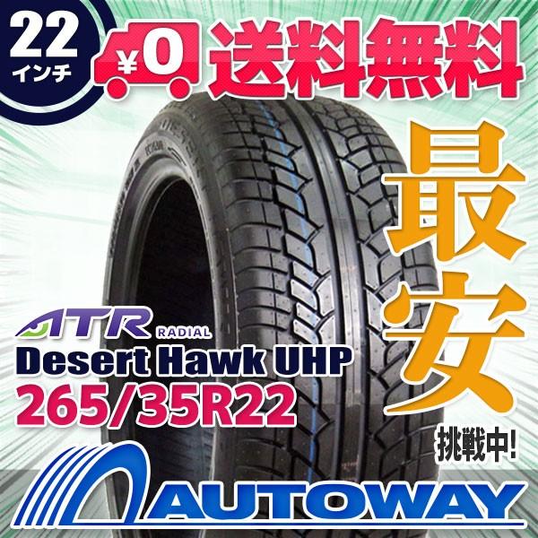 ◆送料無料◆【新品】 【タイヤ】 ATR SPORT DE...
