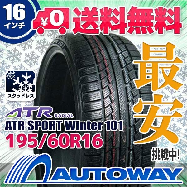 ◆送料無料◆【新品】 【タイヤ】 ATR SPORT WI...