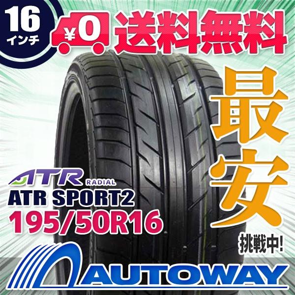 タイヤ サマータイヤ 195/50R16 84V  ATR SPORT2