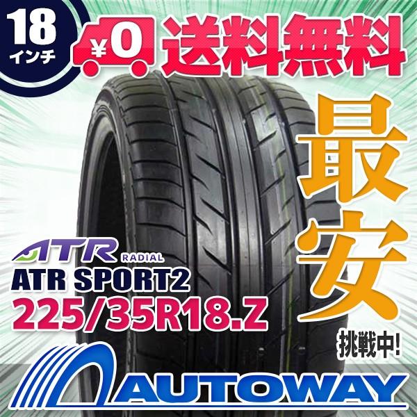 ◆送料無料◆新品タイヤ ATR SPORT ATR SPORT2 22...