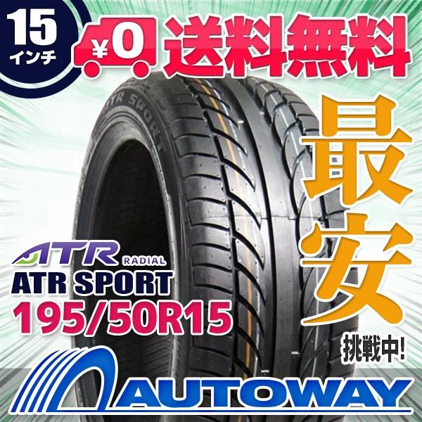 タイヤ サマータイヤ 195/50R15 ATR SPORT ATR SP...