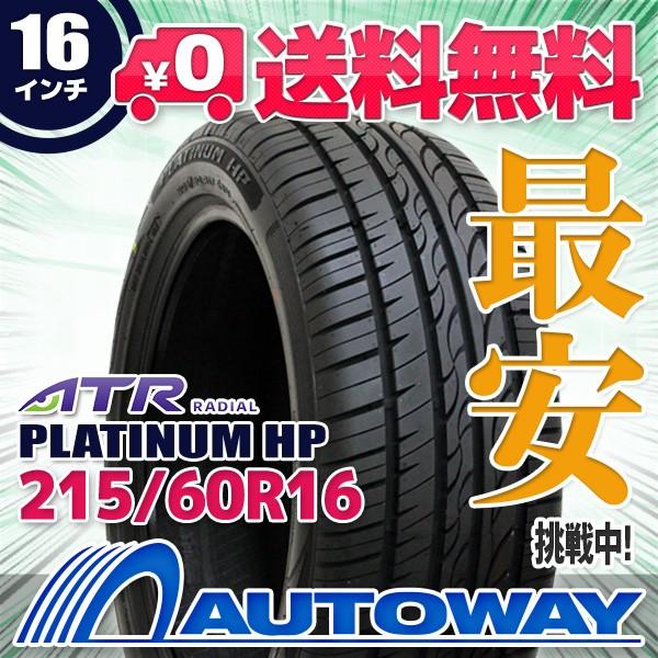 タイヤ サマータイヤ 215/60R16 ATR RADIAL PLATI...