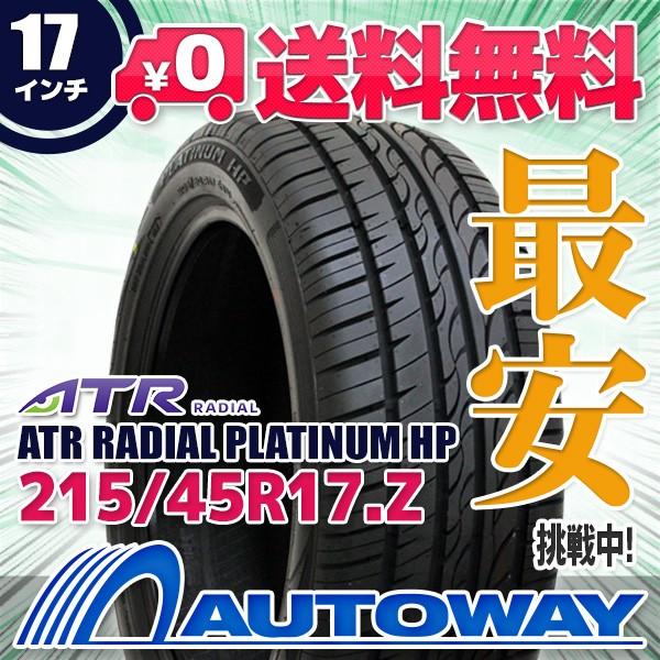 タイヤ サマータイヤ 215/45R17 ATR RADIAL PLATI...