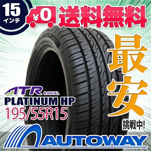 ◆送料無料◆新品タイヤ ATR RADIAL PLATINUM HP ...