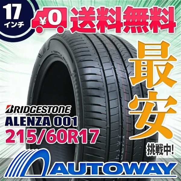 タイヤ サマータイヤ 215/60R17 BRIDGESTONE ALEN...
