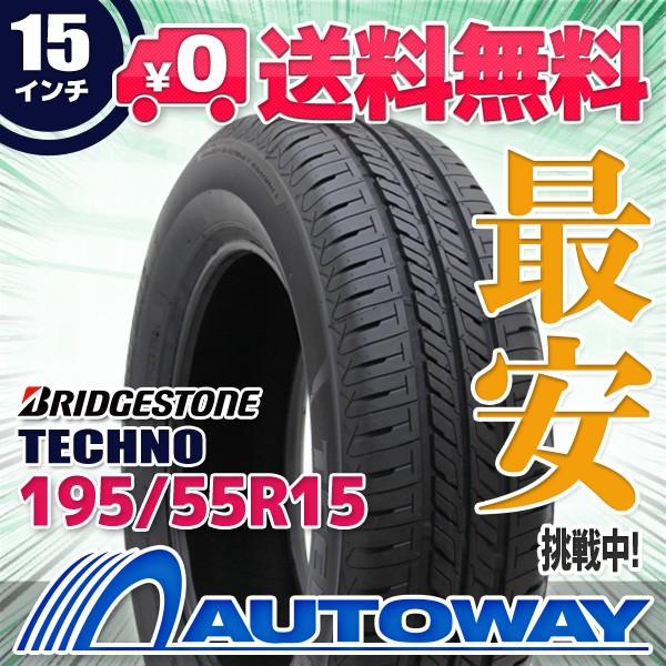 タイヤ サマータイヤ 195/55R15 BRIDGESTONE ブリ...
