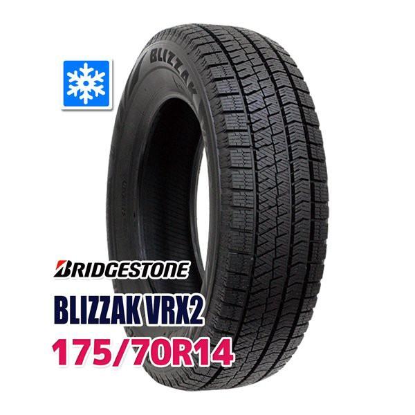 スタッドレスタイヤ BRIDGESTONE BLIZZAK VRX2ス...