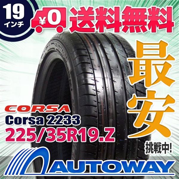 ◆送料無料◆【新品】 【タイヤ】 Corsa 2233 2...
