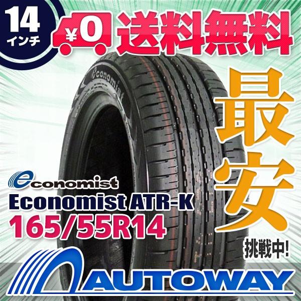 タイヤ サマータイヤ 165/55R14 75V XL Economist...