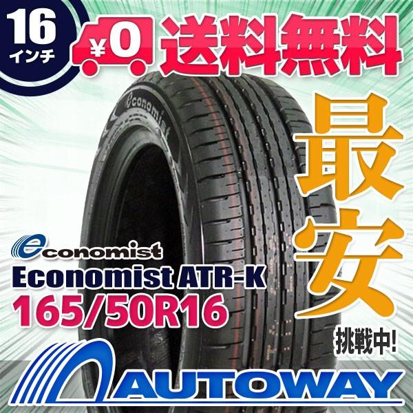 タイヤ サマータイヤ 165/50R16 77V XL Economist...