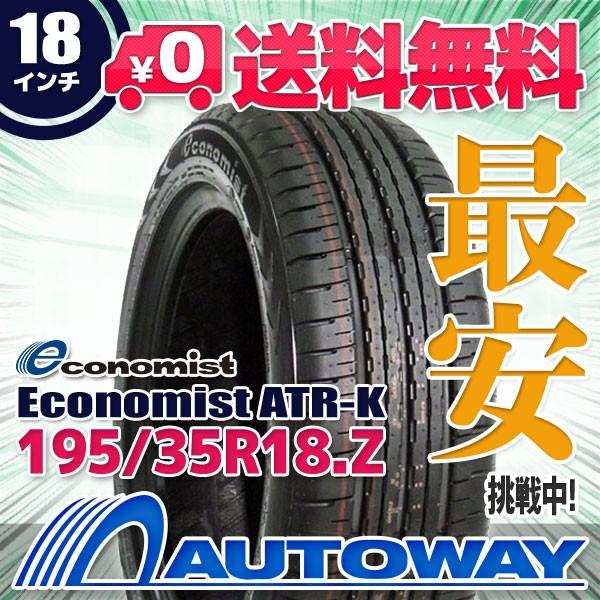タイヤ サマータイヤ 195/35R18.Z 88W XL Economi...