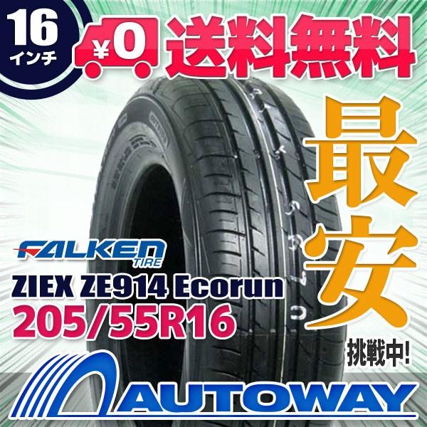 タイヤ サマータイヤ 205/55R16 91V   FALKEN ZIE...
