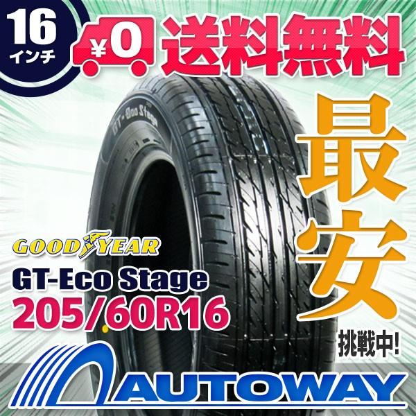 ◆送料無料◆【新品】 【タイヤ】 GOODYEAR GT-...