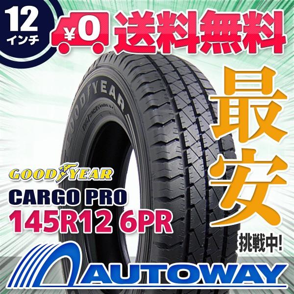 ◆送料無料◆新品タイヤ GOODYEAR CARGO PRO 145R...