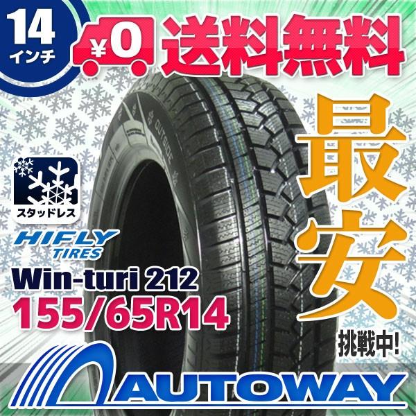 スタッドレスタイヤ 155/65R14 75T  HIFLY Win-tu...