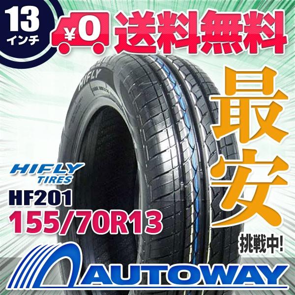 タイヤ サマータイヤ 155/70R13 75T  HIFLY HF201...