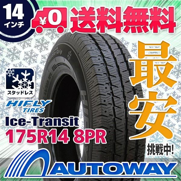 スタッドレスタイヤ 175R14 8PR 99/98R  D HIFLY ...
