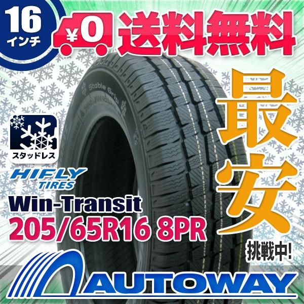 最大2000円オフクーポン★スタッドレスタイヤ 2...