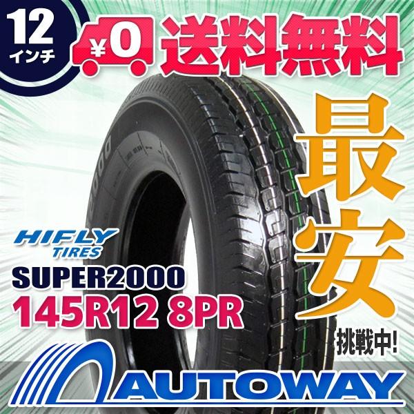 ◆送料無料◆【新品】 【タイヤ】 HIFLY SUPER2...