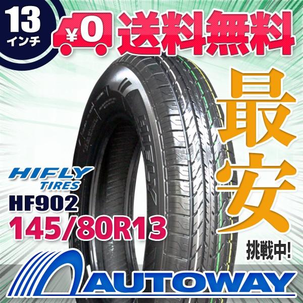 タイヤ サマータイヤ 145/80R13 HIFLY HF902