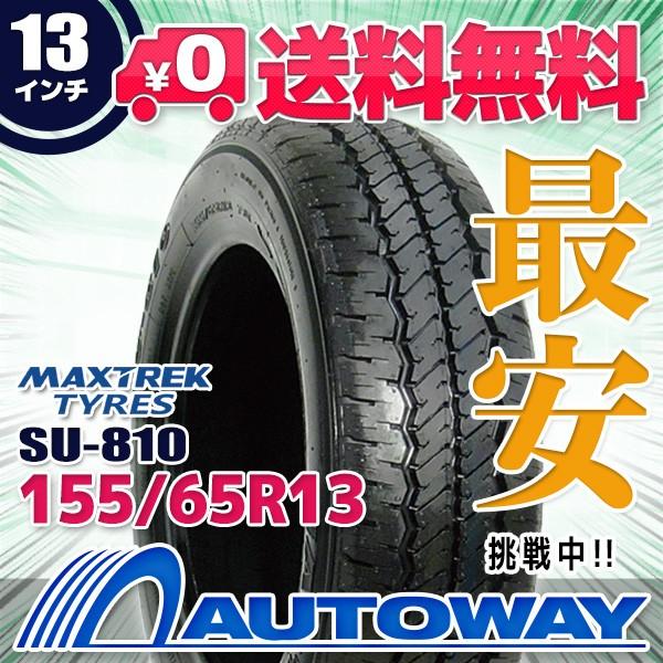 タイヤ サマータイヤ 155/65R13 73T  MAXTREK SU8...