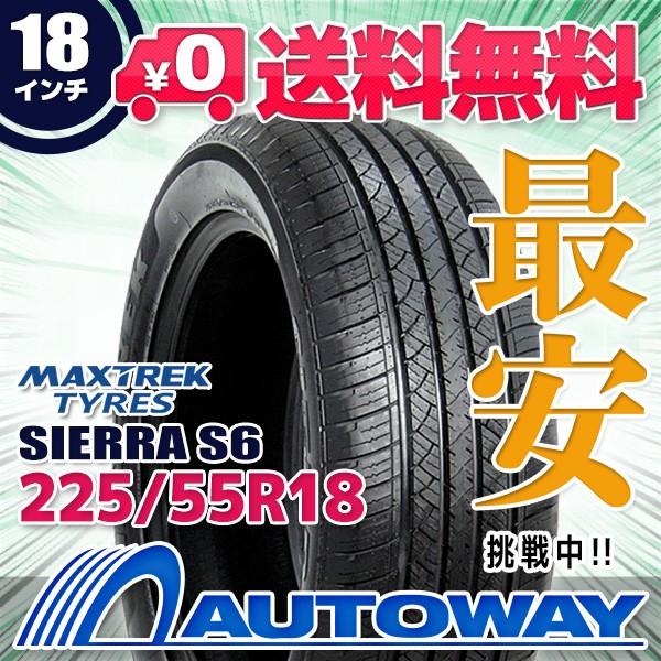 ◆送料無料◆新品タイヤ MAXTREK SIERRA S6 225/5...