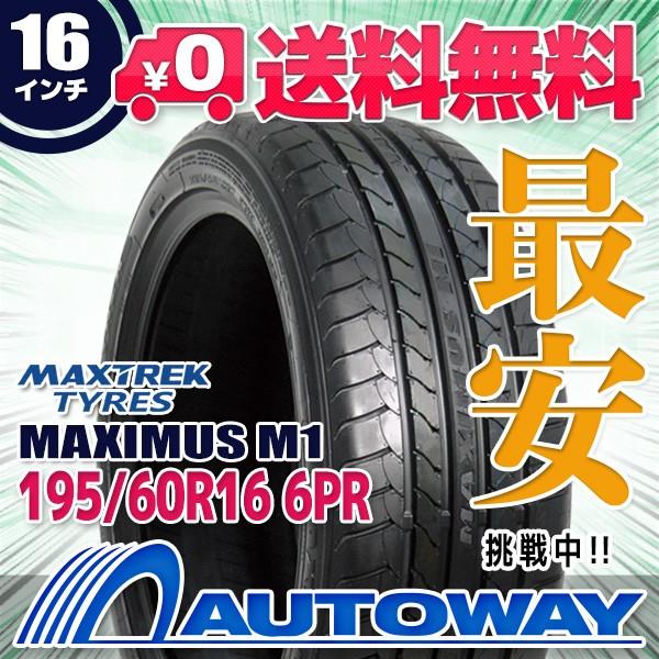 タイヤ サマータイヤ 195/60R16 MAXTREK MAXIMUS ...