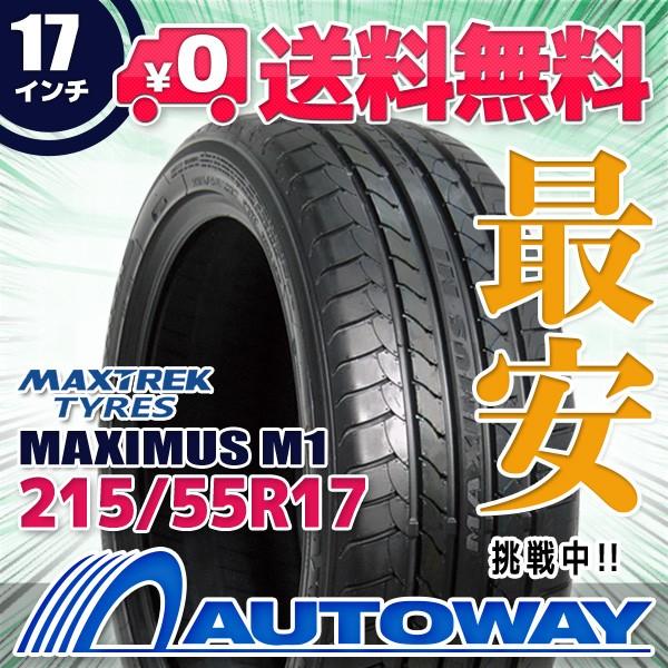 タイヤ サマータイヤ 215/55R17 MAXTREK MAXIMUS ...