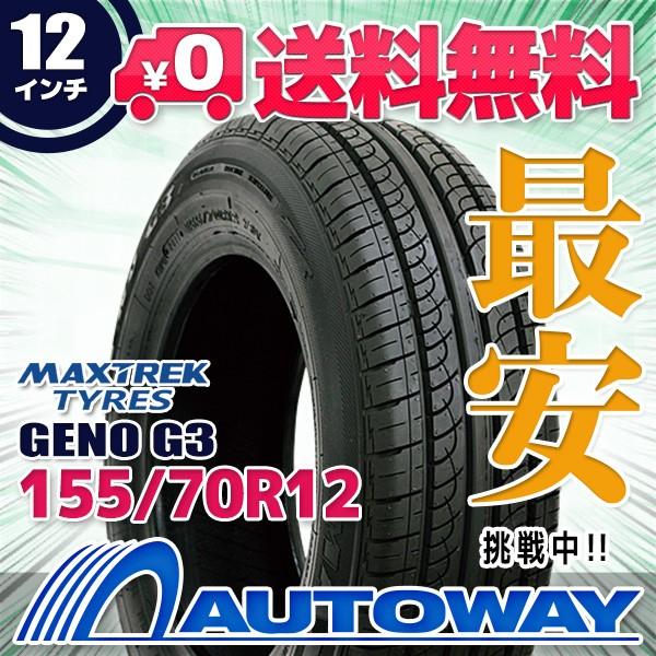 タイヤ サマータイヤ 155/70R12 MAXTREK GENO G3