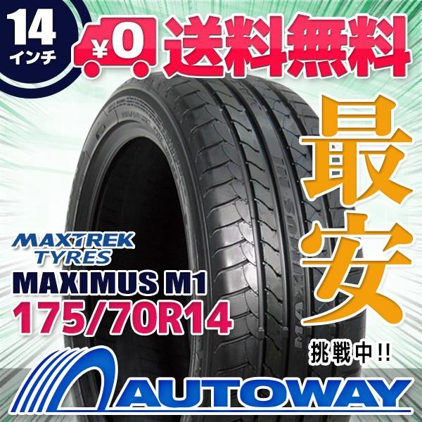 ◆送料無料◆新品タイヤ MAXTREK MAXIMUS M1 175/...