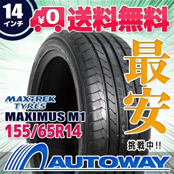 ◆送料無料◆新品タイヤ MAXTREK MAXIMUS M1 155/...