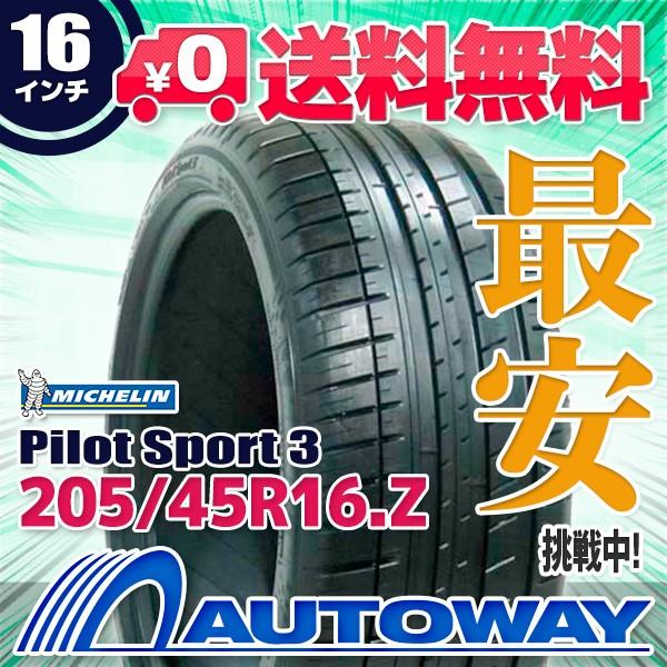 ◆送料無料◆新品タイヤ MICHELIN Pilot Sport 3 ...