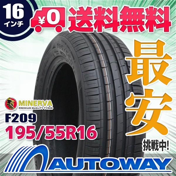 タイヤ サマータイヤ 195/55R16 MINERVA F209