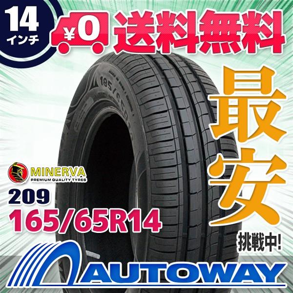 【三太郎の日ポイント最大34%】サマータイヤ 165...