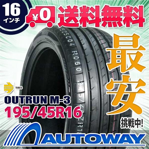 タイヤ サマータイヤ 195/45R16 84V XL  MOMO OUT...