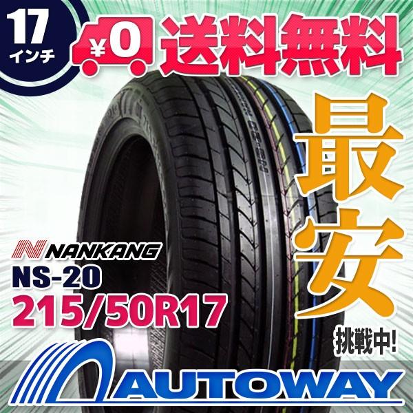 ◆送料無料◆【新品】 【タイヤ】 NANKANG NS-2...