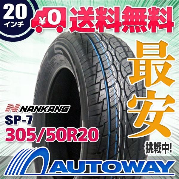 ◆送料無料◆【新品】 【タイヤ】 NANKANG SP-7...