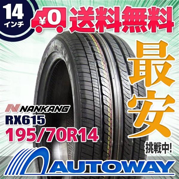 ◆送料無料◆【新品】 【タイヤ】 NANKANG RX61...