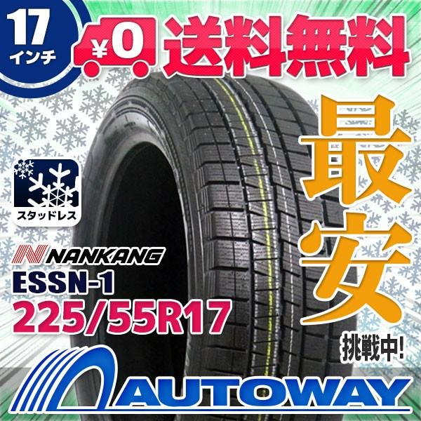 スタッドレスタイヤ 225/55R17 97Q NANKANG ナン...
