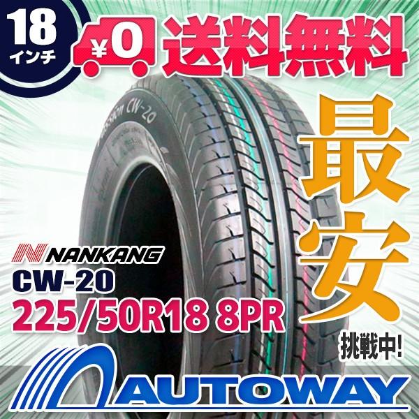 タイヤ サマータイヤ 225/50R18 8PR 107/105T NAN...