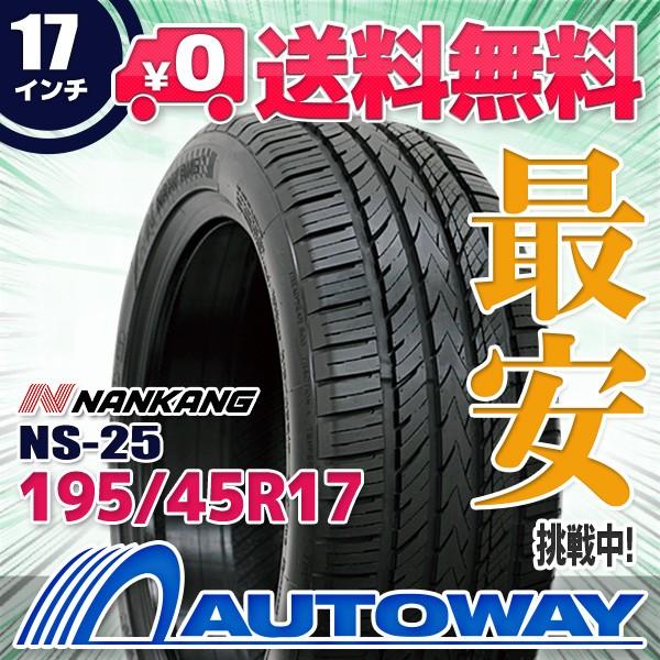 サマータイヤ 195/45R17 NANKANG NS-25