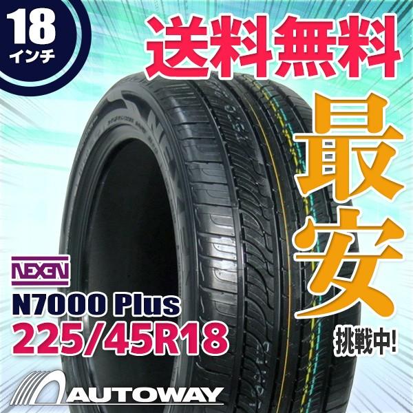 ◆送料無料◆【新品】 【タイヤ】 NEXEN N7000 ...