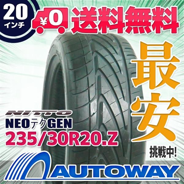 ◆送料無料◆新品タイヤ NITTO NEOテクGEN 235/30...