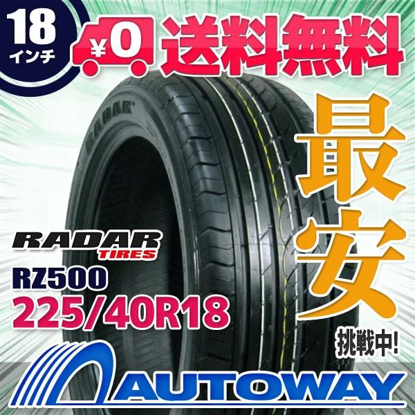 ◆送料無料◆【新品】 【タイヤ】 RADAR RZ500 ...