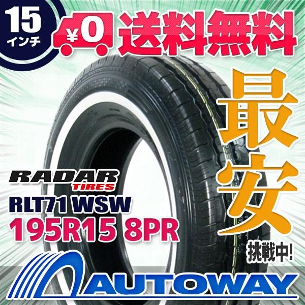 ◆送料無料◆【新品】 【タイヤ】 RADAR RLT71....